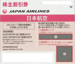 jal200601