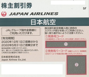 jal201201