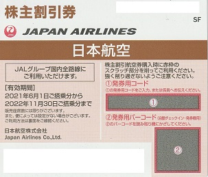 jal210601